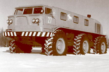 Zil – E167